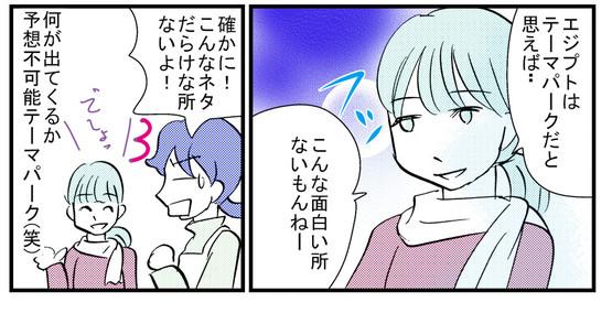 0112hamusa4