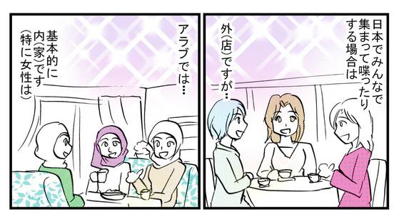 0210ieniatumaru1