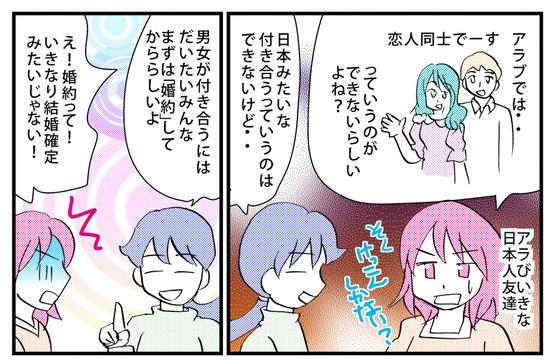 0526konyaku1