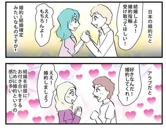 0526konyaku2_2