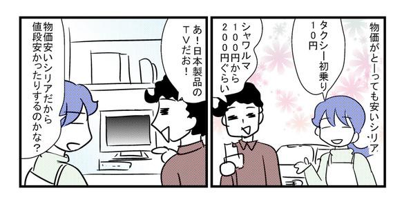 0602sr42a