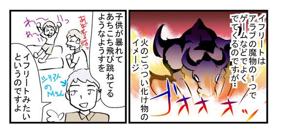 0707ihurito1_3
