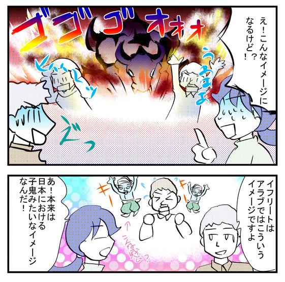 0707ihurito2