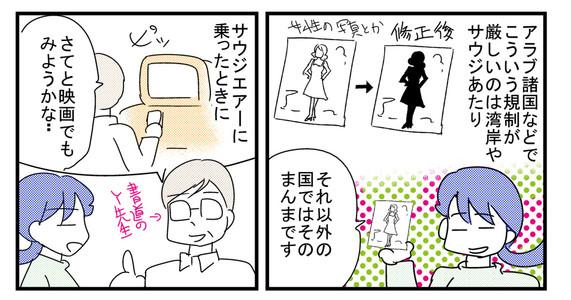 0808mozaiku1