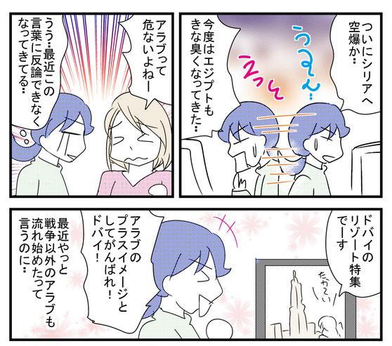 0907rokusyu1