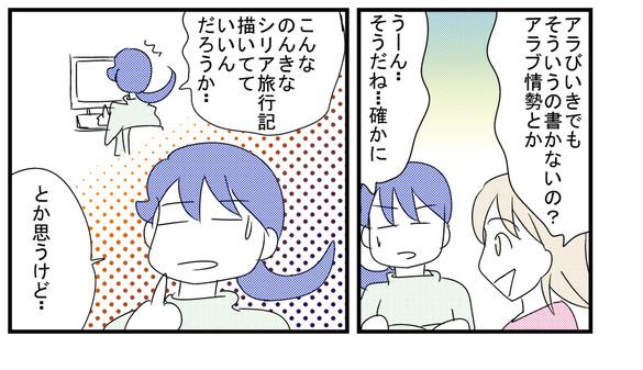 0907rokusyu2