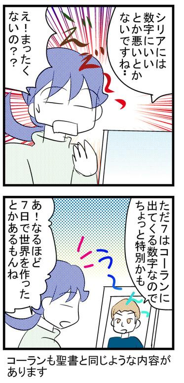 0929arabikitubu2_2