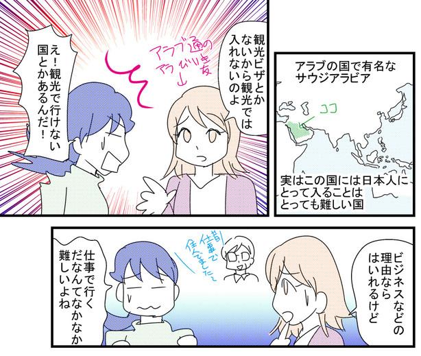 0117saujiiku1