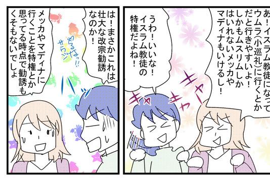 0117saujiiku2