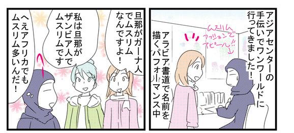 0202saikyou1_2