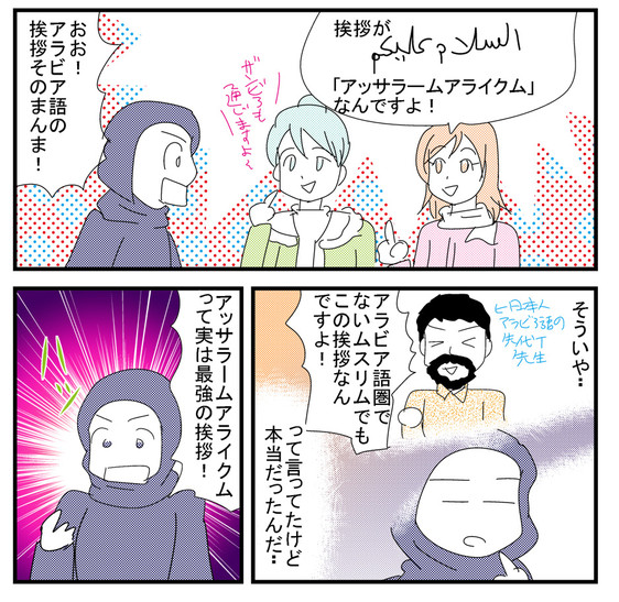 0202saikyou2