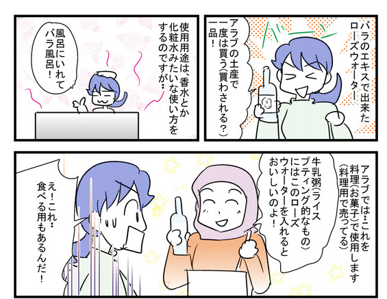 0223okasi1