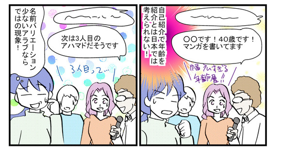 0608mangakokusai2