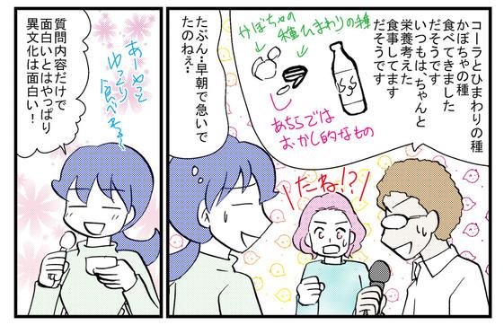 0608mangakokusai4