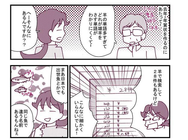 0111hisuji1_2