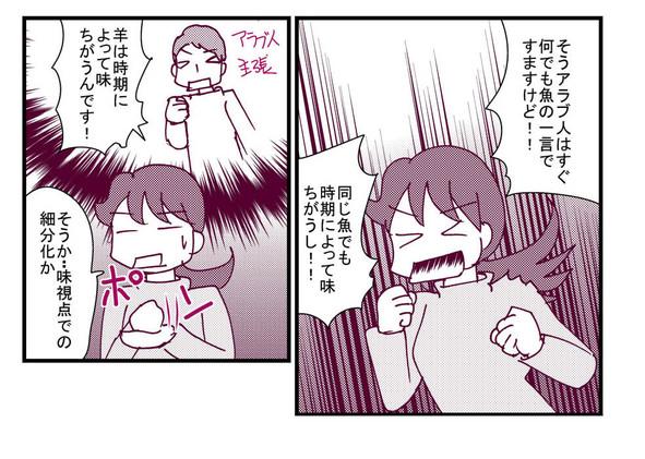 0111hisuji2