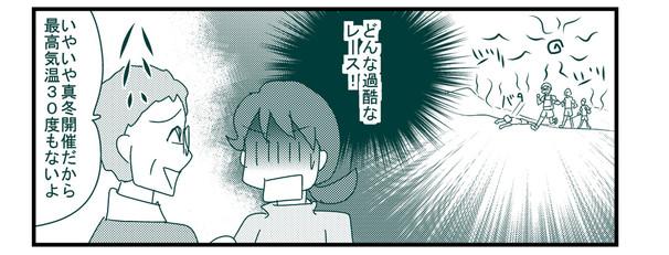 0111rkusoru2